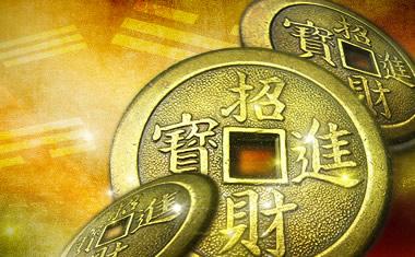 Le I-Ching est un outil extraordinaire